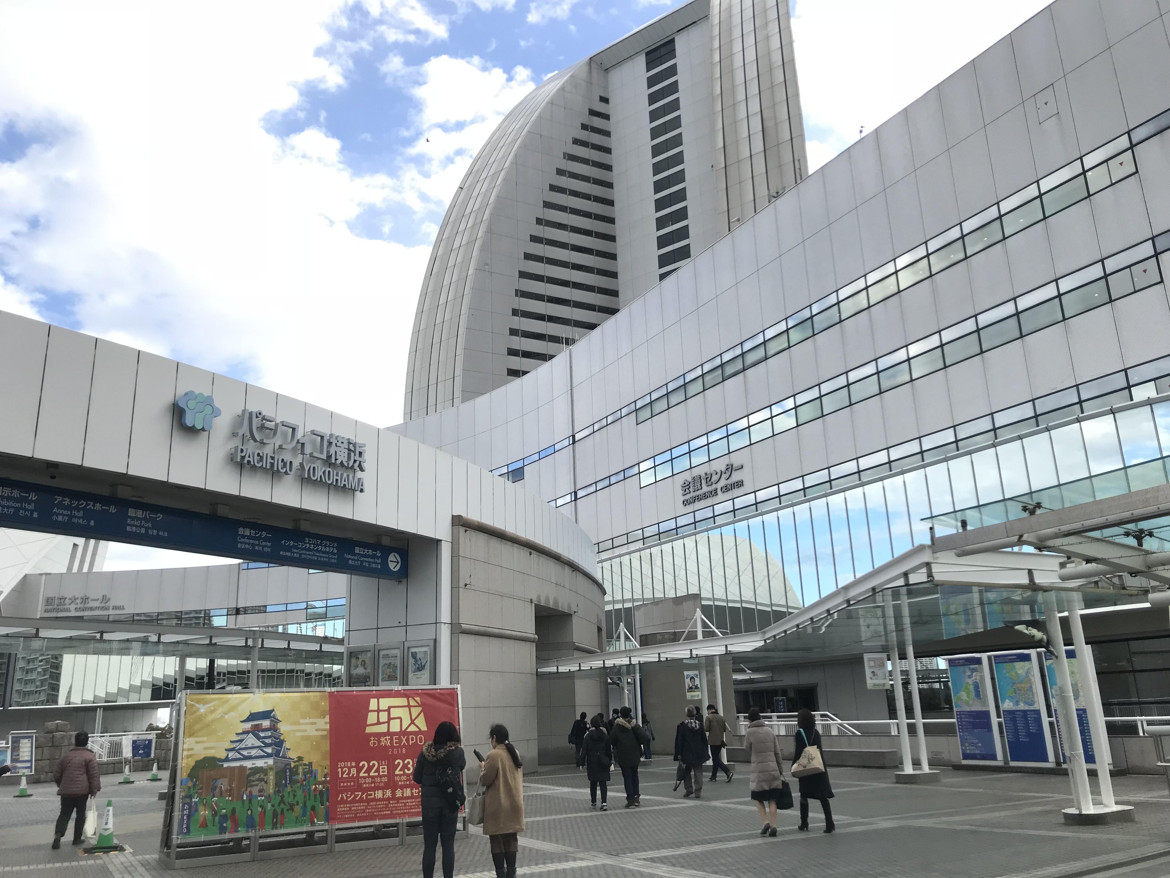 お城EXPO2018の思い出
