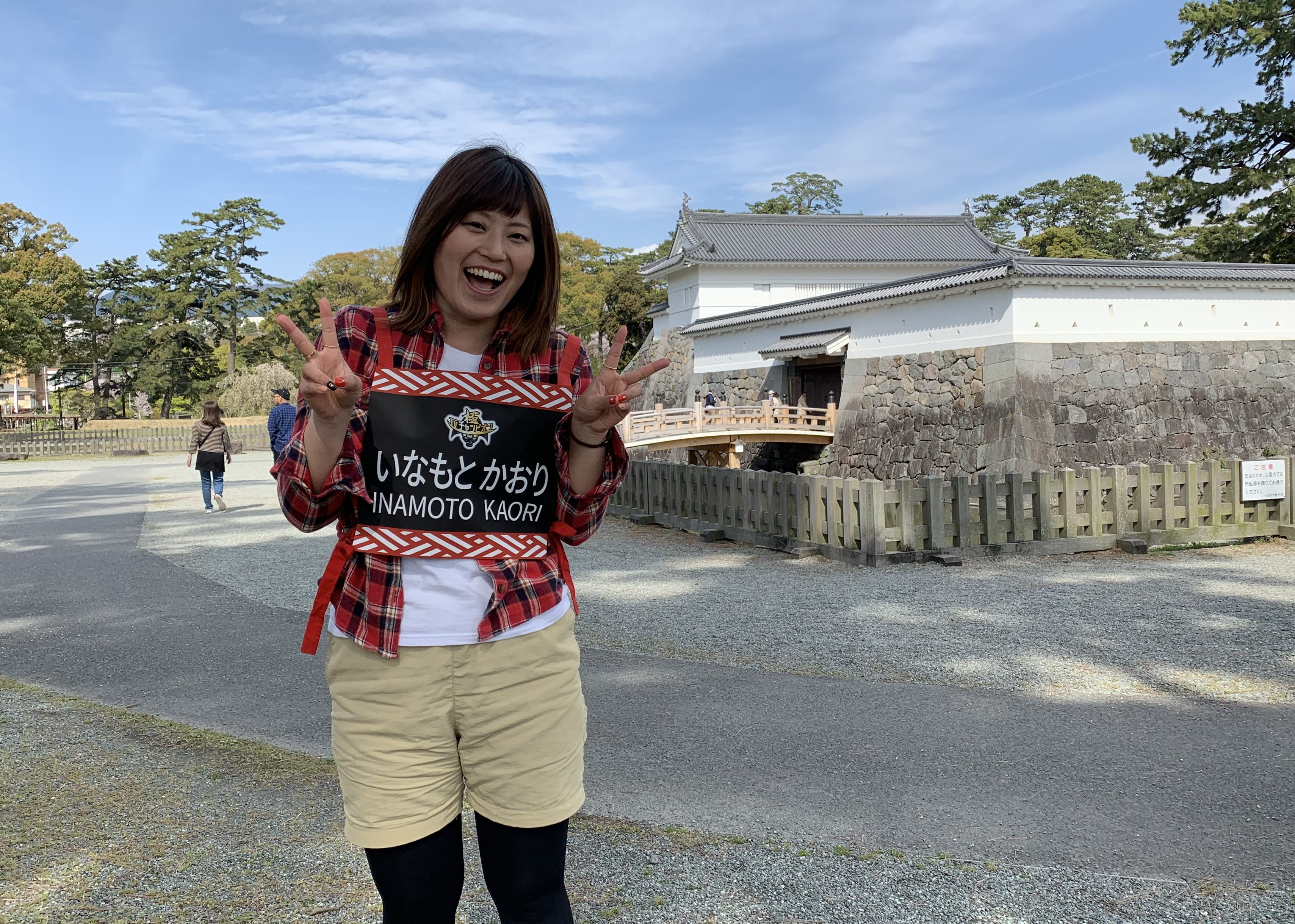 【告知】BSテレ東「テレビチャンピオン 極」に出場します!