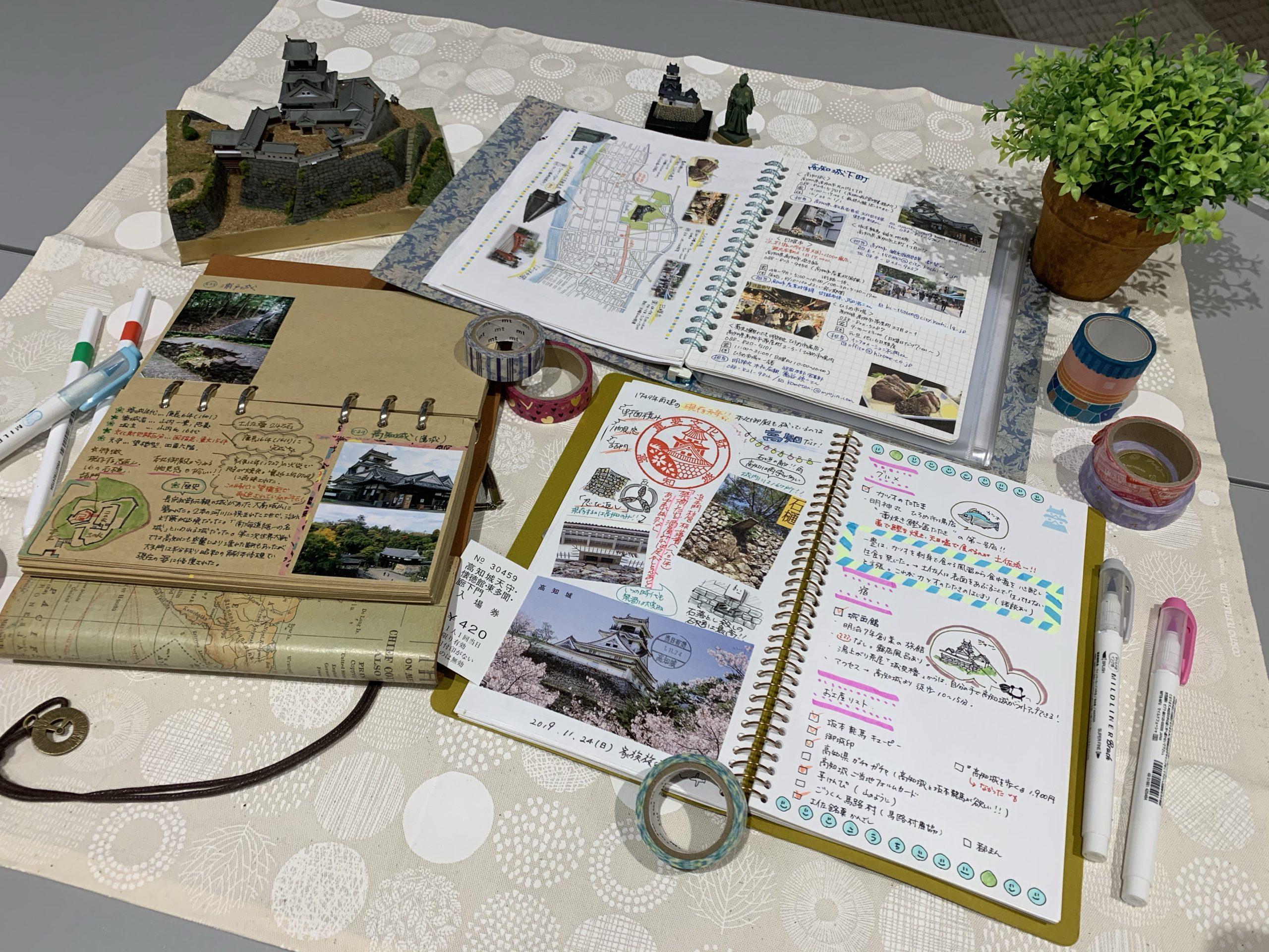 【イベント終了】お城EXPO2020